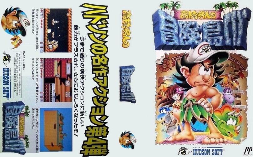 Adventure Island IV (Japan)